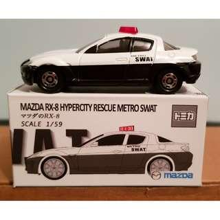 Tomica No. 96 Mazda RX-8 Hypercity Rescue Metro Swat 2008 from Tomica USA Gift set