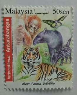 Antarabangsa setem -  Alam fauna wildlife