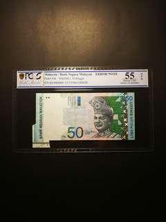 RM50 Cutting Error (PCGS 55 OPQ)