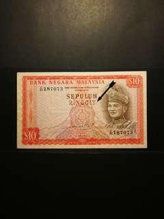 Malaysia 2nd Serials RM10 Minor Printing Error (GVF)