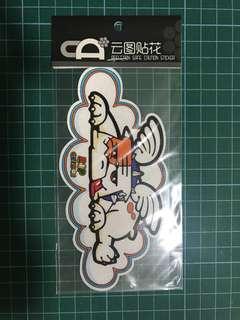 Reflective / Waterproof Sticker Decal (BNIP)