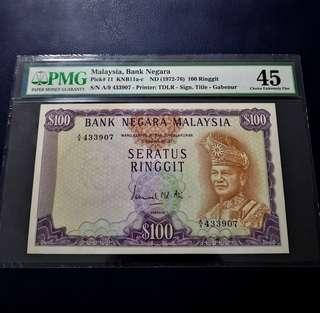 🇲🇾 Malaysia 2nd Series RM100 Banknote~PMG 45 Choice Extremely Fine