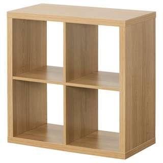 Ikea kallax 2x2 shelf