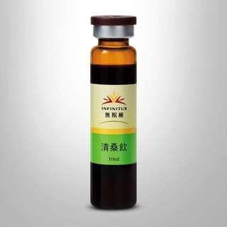 🚚 Gluco 8 – Your best blood sugar level stabilizer RM168