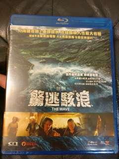 驚逃駭浪blu ray not dvd the wave