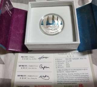 Medallion Inter-Korean Summit