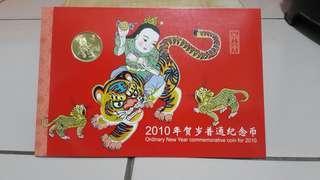 🚚 2010年 中國虎年紀念幣 保真