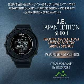 SEIKO JAPAN EDITION PROSPEX DIGITAL TUNA SBEP019 LIMITED EDITION 500PCS BLACK STEALTH SOLAR