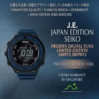 SEIKO JAPAN EDITION PROSPEX DIGITAL TUNA SBEP015 BLUE STEALTH LIMITED EDITION 500PCS SOLAR