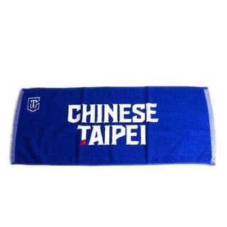 Chinese Taipei 毛巾/Nike