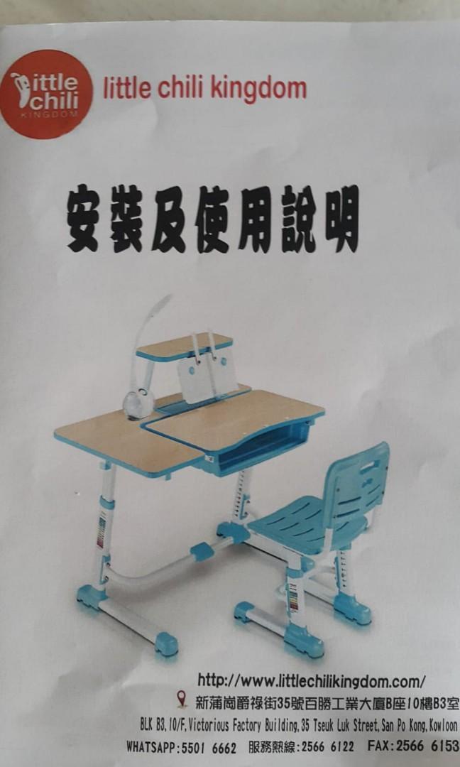 兒童書枱椅。全新