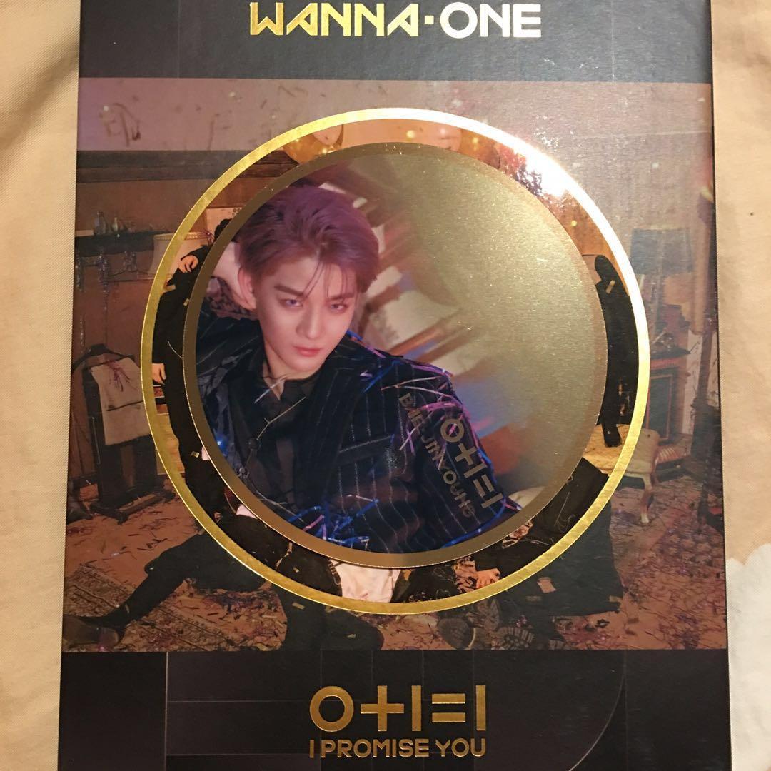 [WTT] wanna one bae jinyoung mirror card