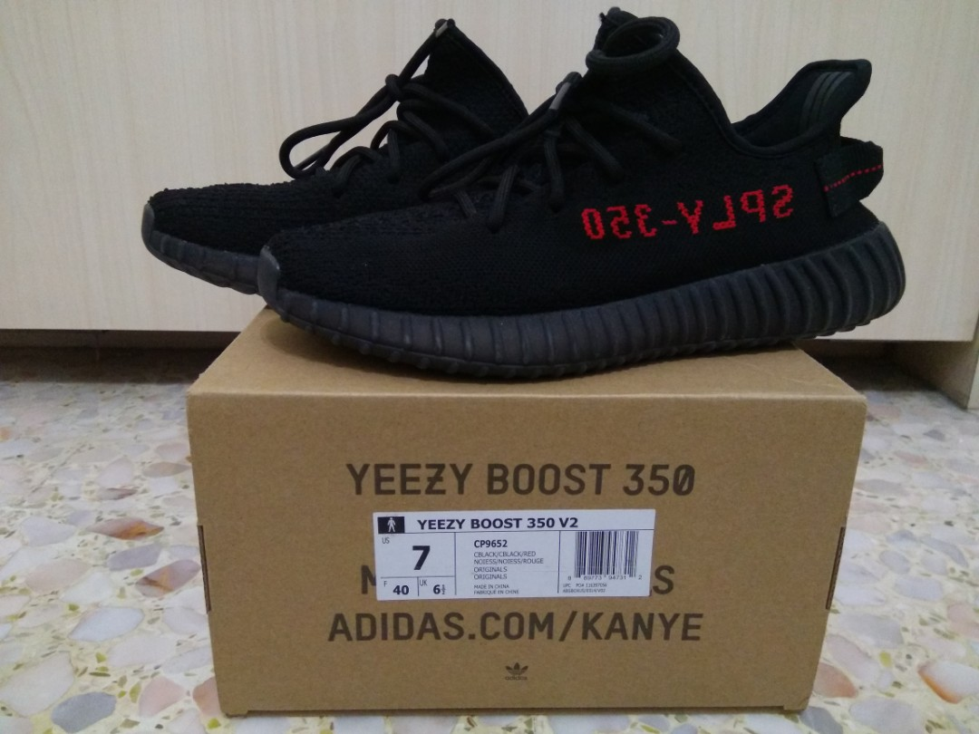 2fdcc806e Yeezy Boost 350 V2 Bred