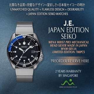 SEIKO JAPAN EDITION X SONY WENA MECHANICAL WRIST PRO SILVER WNW-SB13A LIMITED EDITION 700PCS