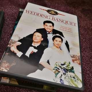 The Wedding Banquet DVD