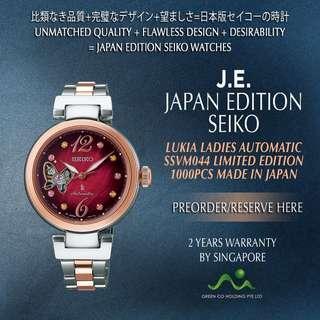 SEIKO JAPAN EDITION LUKIA LADIES DIAL W SWAROVSKI CRYSTAL AUTOMATIC SSVM044 LIMITED EDITION 1000PCS