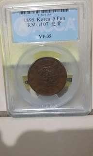🚚 大朝鮮 開國 504年 acca認證銅幣 少見 五分