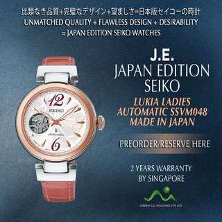 SEIKO JAPAN EDITION LUKIA LADIES ROSE GOLD AUTOMATIC SSVM048 LEATHER BAND