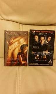 色戒DVD + 原著英文小說