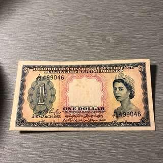 Queen Elizabeth II $1 UNC