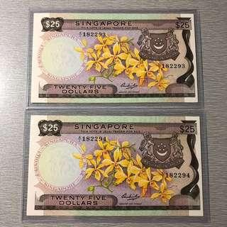 RARE Orchid $25 A/1 Running Pair UNC