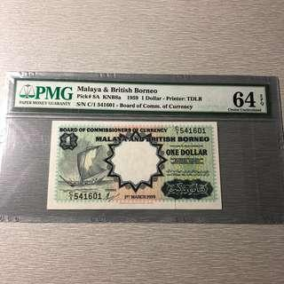 1959 Malaya and British Borneo $1 First Prefix of C PMG 64 EPQ