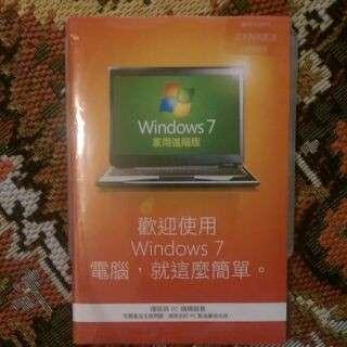 🚚 Win7 家用進階版