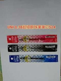 🚚 三菱uni Signo DX 0.38超細鋼珠筆替芯