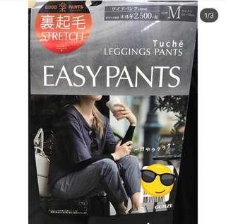 最新入荷 秋冬季 🇯🇵日本 Gunze Tuche Easy Pants 彈性 裹起毛 闊腳褲