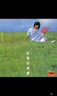 Look For CD Priscilla Chan '故事的感覺'