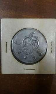 Malay Peninsula PENANG - 1/4 Dollar, Penang, 1788 (Rare)