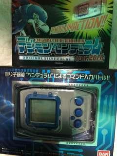 Digimon Pendulum 20th anniversary - silver blue