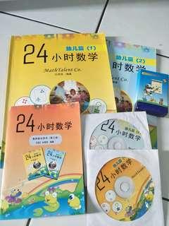 24小时数学creative math education