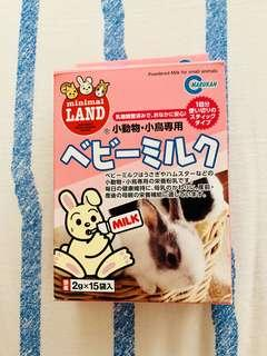 Milk for baby rabbit or small animals