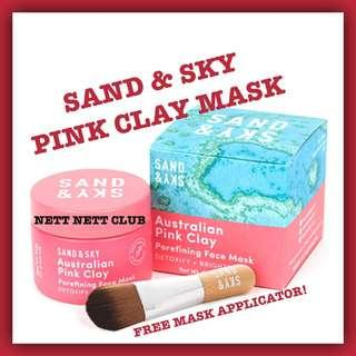 🚚 Brilliant SkinTM Australia Purifying Sand & Sky Pink Clay Mask