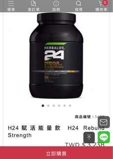 🚚 賀寶芙 24H高蛋白 高效能 原價3238