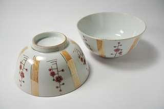 Vintage Porcelain Bowl (2pcs)