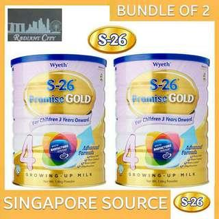 [PROMOTION] S-26 Promise Marigold Stage 4 1.6kg x 2 Tin's $110 Only INCLUDING FREE DELIVERY