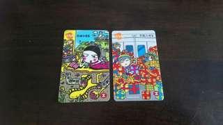 (包郵)地鐵友禮會~2008及2009年曆卡
