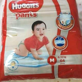 Baby Huggies Pampers ( Pull Up)