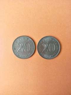 1976/1977 Malaysia 20 Sen Coin