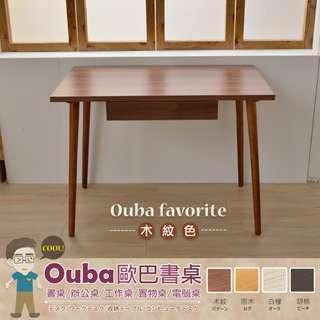 台灣製造【Ouba歐巴書桌】書桌/辦公桌/工作桌/置物桌/電腦桌