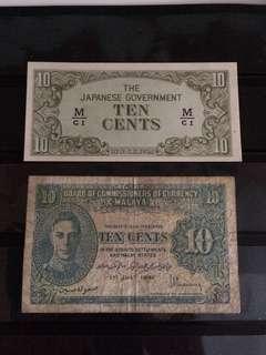 Retrovintage Malaya 10 cents notes