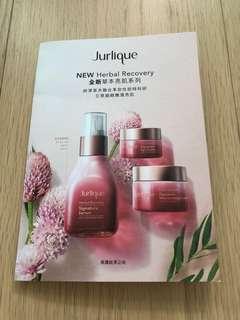 Jurlique Herbal recovery serum 2包