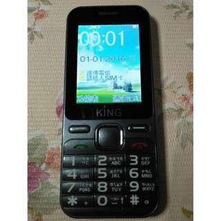 🚚 King G628+直立式 3G 4G 皆可用無相機 軍人機 老人機 LED手電筒 ,攜帶方便,功能都正常,只賣700元