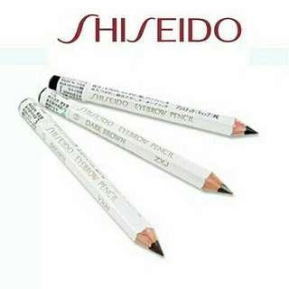 Shiseido Eyebrow Pencil Dark Brown