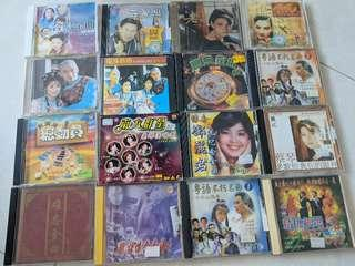Oldies chinese cd vcd