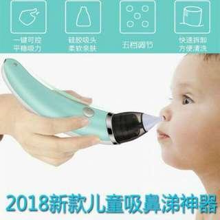 香蕉型~ ✨ 寶寶 吸鼻涕 10月免運出貨❤️ 需先匯款