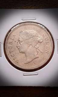 Rare Straits Silver 1896 50 Cents