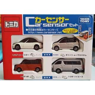 Tomica Car Sensor Gift Set (4 Cars Only)